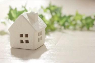 不動産査定?串間市の土地や家が「簡単1分で!?」高値で不動産売却!