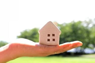 不動産査定?上野原市の土地や家が「簡単1分で!?」高値で不動産売却!