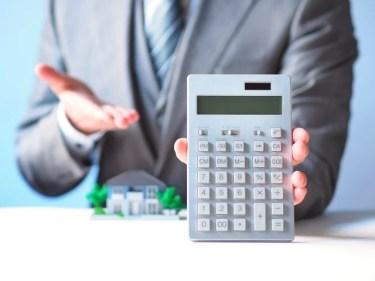 北広島市の固定資産税の減税・簡単な解説・計算方法!高値売却のコツも紹介!