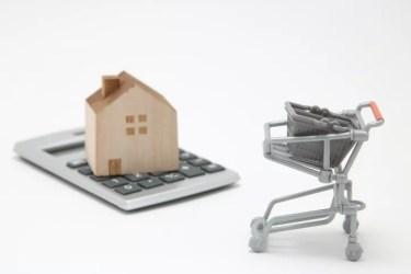 不動産査定?つがる市の土地や家が「簡単1分で!?」高値で不動産売却!