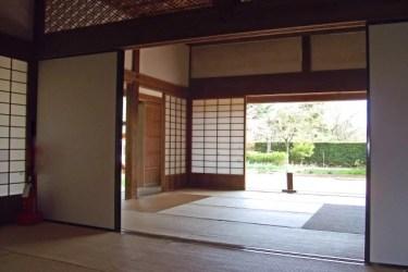 不動産査定?京都市の土地や家が「簡単1分で!?」高値で不動産売却!