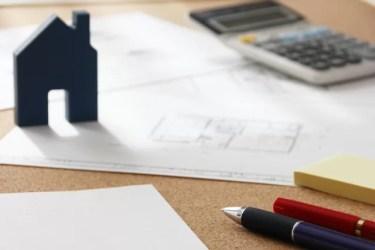 足利市の固定資産税を知ろう!計算方法と減税も簡単に解説!