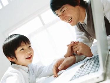 仙北市の固定資産税を知ろう!計算方法と減税も簡単に解説!