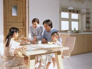 不動産査定?三浦市の土地や家が「簡単1分で!?」高値で不動産売却!