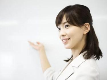 駐車場経営?名取市で賢い土地活用は何?無料でプロに相談しよう!