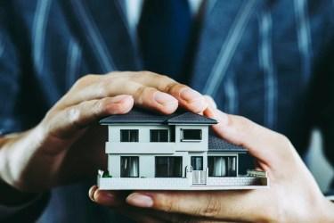 鴻巣市の固定資産税の減税・簡単な解説・計算方法!高値売却のコツも紹介!