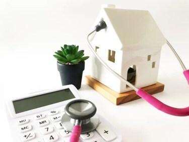 富良野市の固定資産税の減税・簡単な解説・計算方法!高値売却のコツも紹介!