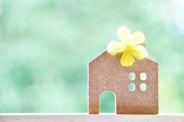 不動産査定?鹿児島市の土地や家が「簡単1分で!?」高値で不動産売却!