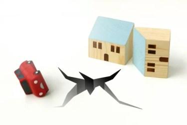 宮若市の固定資産税を知ろう!計算方法と減税も簡単に解説!