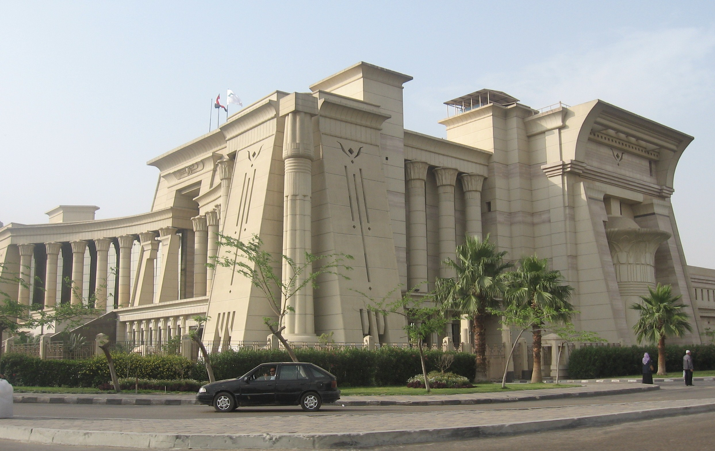 Egypt S Supreme Court