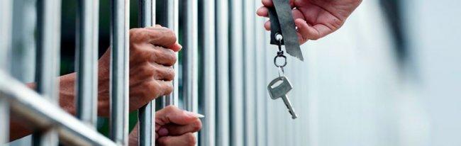 Что означает и когда применяется удо в уголовном процессе. УДО: когда и как подавать