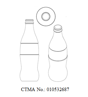 EGC: The shape of the new Coca-Cola bottle cannot be