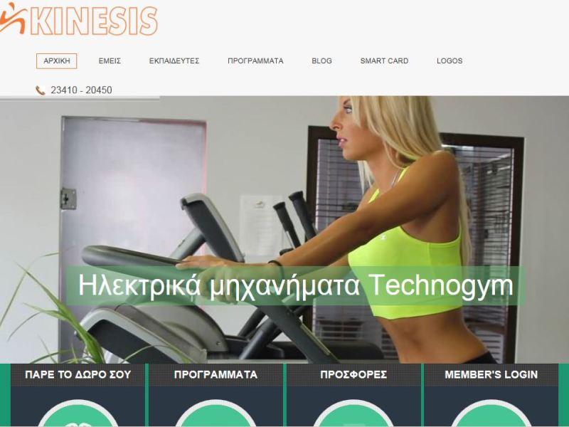 websites10