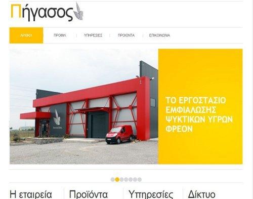 websites2