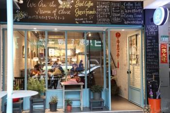 【萬華早午餐】Aroma馨香堂咖啡店親子餐廳 ,免費學英文