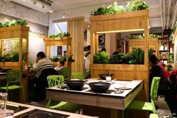 【東區微風火鍋】農場餐桌鮮美雞湯火鍋,高品質精緻鍋物料理/菜單價位
