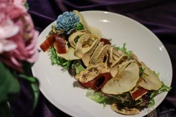 民生社區美食》杜象餐酒館Duchamp Bistro & Cafe-餐桌上的實驗藝術