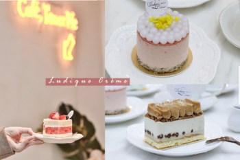 市政府甜點》調皮奶油Ludique Crème,水果與甜點的美麗際遇,信義區夢幻系下午茶推薦