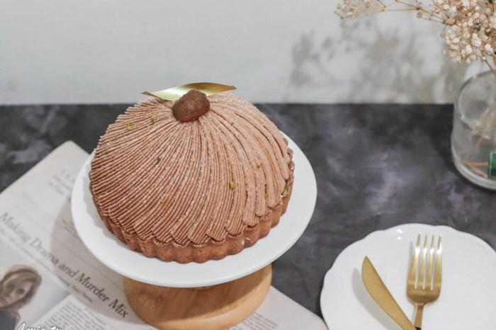 台北蒙布朗推薦|不會出錯的經典法式甜點 珠寶盒法式點心坊boîte à bijoux布朗峰,超級生日蛋糕抓住你的心