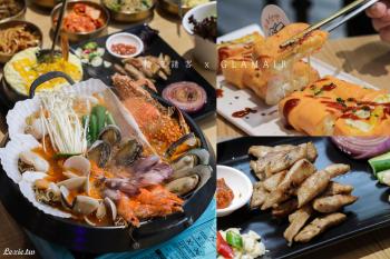 內湖最棒韓式料理、聚餐首選 輪流請客,韓國老闆的道地美味,大推爆量海鮮大醬鍋