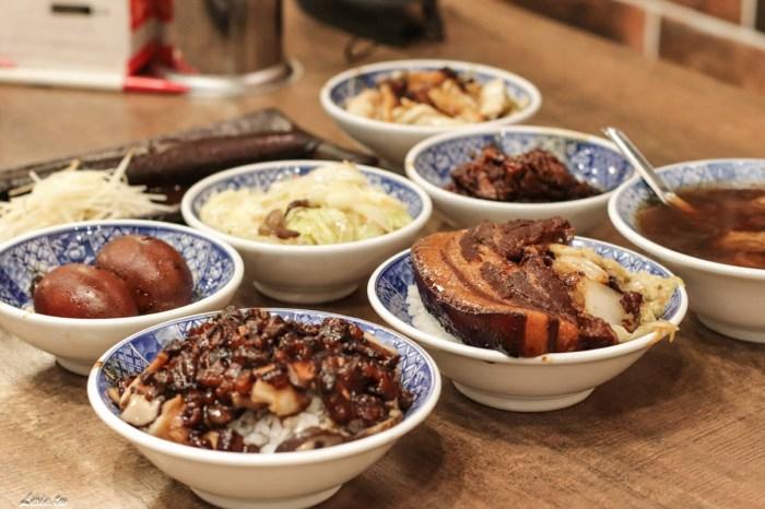 龍山寺華西街美食 小王煮瓜,米其林必比登推介萬華滷肉飯,黑金魯肉飯/清湯瓜仔肉(價格)