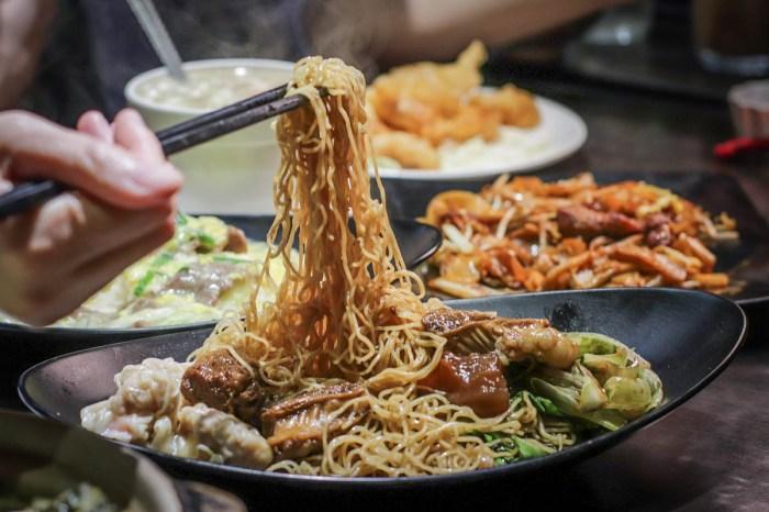 松江南京港式茶餐廳 彌敦道茶餐廳,香港老闆的道地港味,必點爆醬流沙西多士
