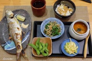南京復興午餐 富四季割烹N訪,高貴不貴日本料理,小菜精緻主菜好吃,商業午餐首選