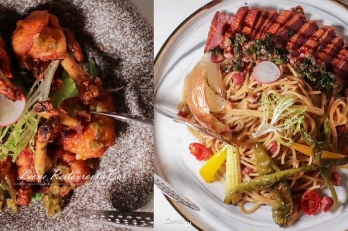 中山餐酒館 Leone Restaurant&Bar,創意餐酒料理革命,台北聚餐約會餐廳推薦/菜單