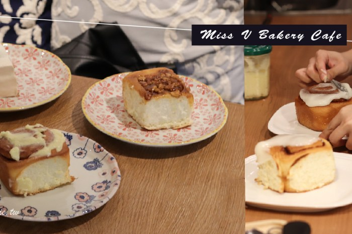 台北肉桂捲|Miss V Bakery Cafe赤峰店,香酥肉桂麵包與抹醬,適合肉桂新手