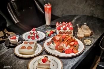 板橋甜點|Juicy Jewel就是這精品水果行,讓我想舔盤子的超強鮮奶油|板橋下午茶必吃草莓蛋糕
