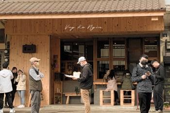 屋咖人|苗栗頭份質感咖啡廳,木材行喝咖啡-手沖咖啡/拿鐵/蛋糕