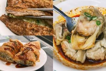 七張新店美食小樂精緻麵食館,平價版鼎泰豐,最強的蝦仁抄手就在這裡!菜單