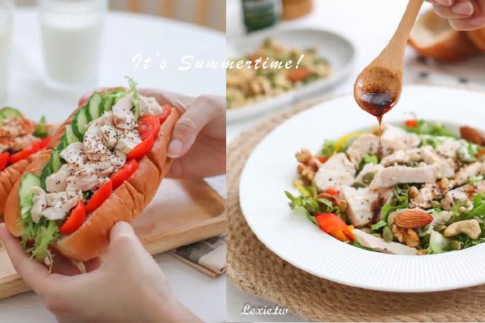 懶人低卡雞胸肉食譜|免開火10分鐘完成低卡高蛋白餐! 餘元堂雞舒肥胸肉料理