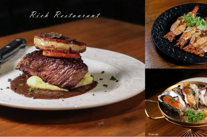 中山餐酒館|大亨餐酒館,餐點超出預期精緻美味,低調奢華台北約會餐廳推薦