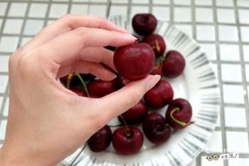 食記【宅配】販奇網頂級玫瑰紅櫻桃,紮實飽滿又多汁,送禮也有面子