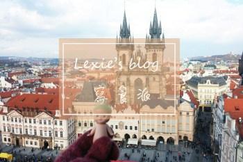 旅遊【捷克】布拉格舊城區 景點一覽 舊城廣場 天文鐘 Botanicus菠丹妮 刺蝟鉛筆