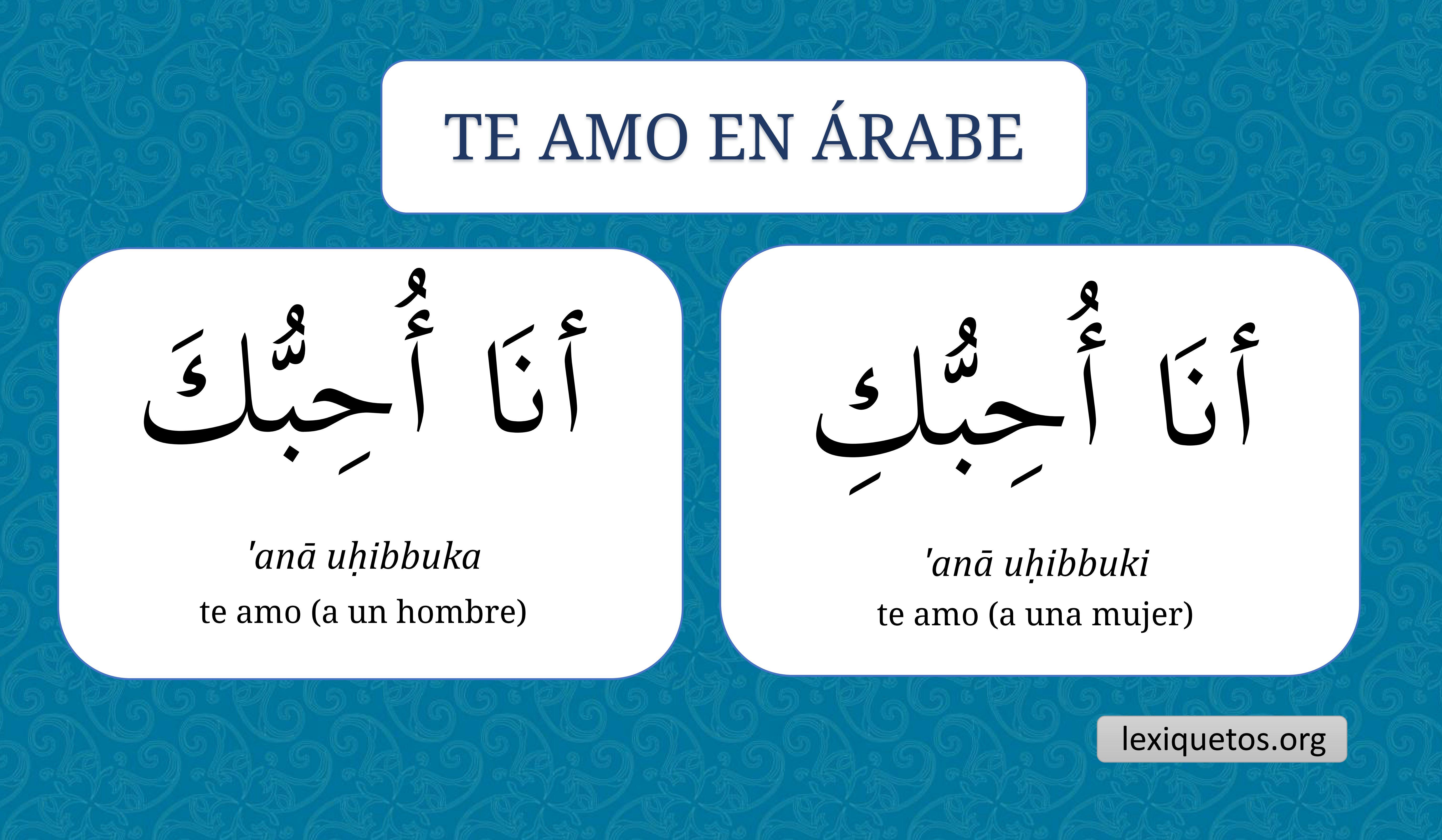 Te Amo En Arabe Lexiquetos