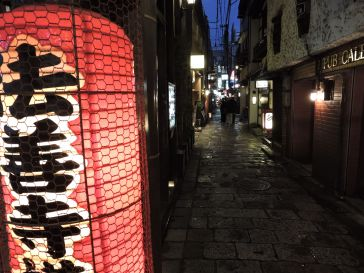 Lexis Japan - Kobe - Pub alleyway