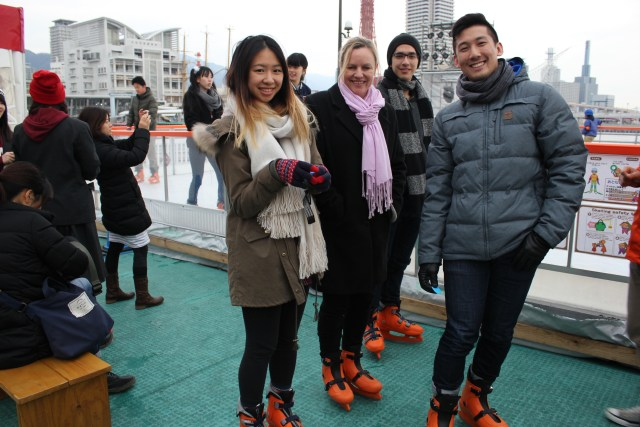 Lexis Japan Ice Skating 5