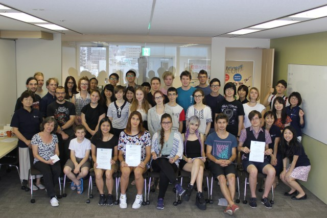Lexis Japan 21072016 Finishers
