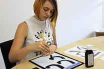 Lexis Japan TAP Calligraphy 11