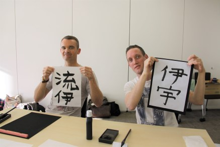 Lexis Japan Calligraphy 12