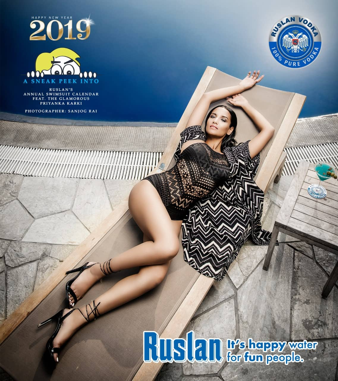 Communication on this topic: Stephanie Zimbalist, priyanka-karki/
