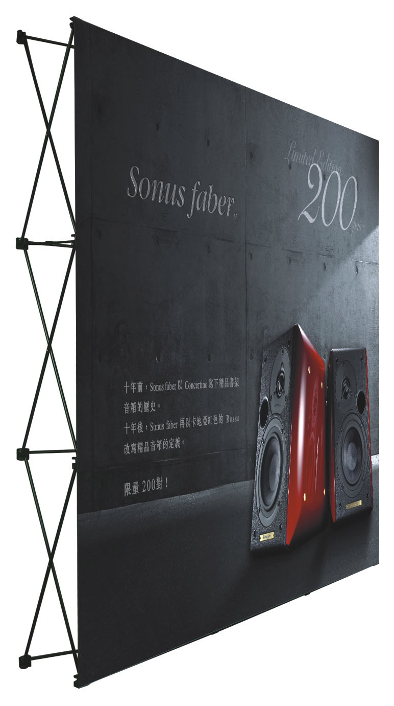 Lexoft Media Limited 09080906018 Supplies Designs  Prints rollup banners xbanners L