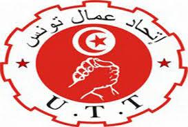 نشاط القطاع الخاص باتحاد عمال تونس