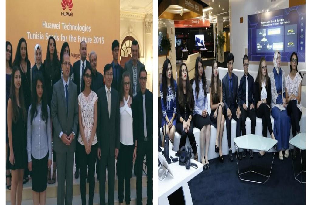 طلاب تونس يرفعون راية النجاح في الصين: 9 طلاب من 5 جامعات تونسية مختلفة منتفعون ببرنامج «بذور من أجل المستقبل»
