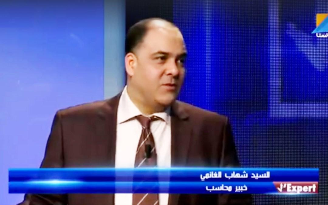 شهاب الغانمي:  ضرورة إعطاء  أهمية لتحديد المخاطر و قياسها في القطاع المالي