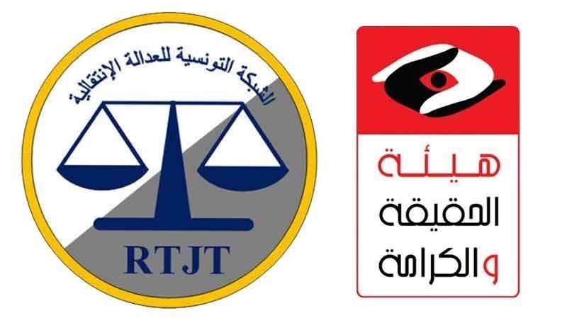 الشبكة التونسية للعدالة الانتقالية تهدد بمقاضاة هيئة الحقيقة والكرامة