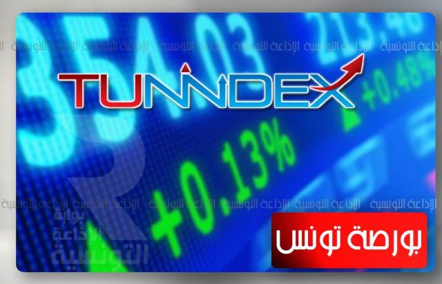 بورصة تونس تقفل حصة الثلاثاء على تراجع طفيف
