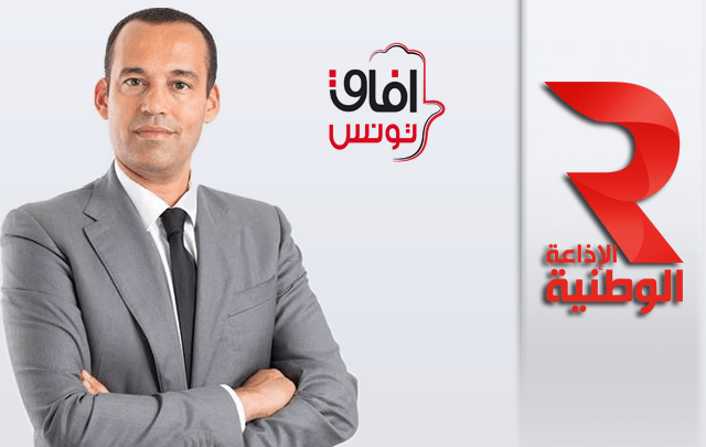 ياسين ابراهيم : الفساد مس السياسة والسياسيين .. والمحاسبة لن تكون إلا بالصندوق الانتخابي